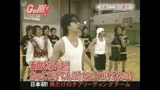 日本初!男だけのチアリーディングチーム 4/4