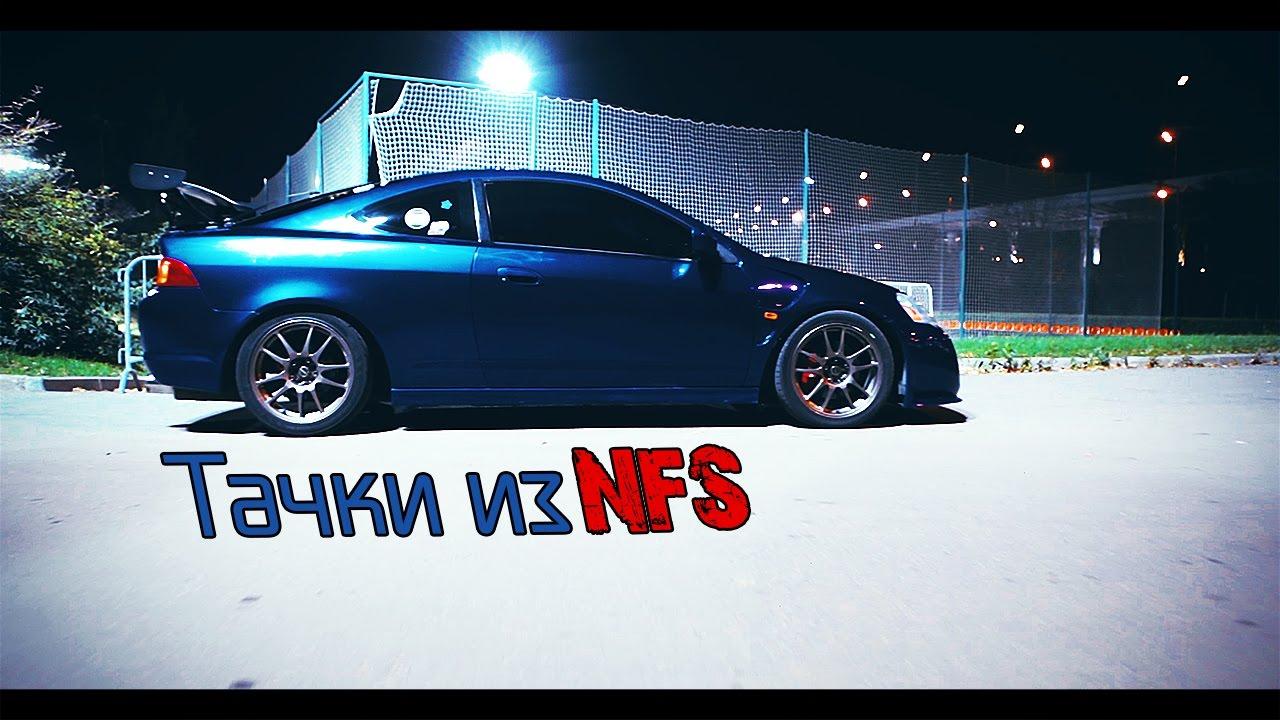 Валит ли Интегра в жизни, как ехала в игре NFS.? (Honda Integra dc5, acura rsx)