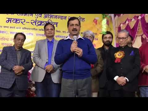 Delhi CM Arvind Kejriwal at Senior Citizen Programme at Saraswati Vihar