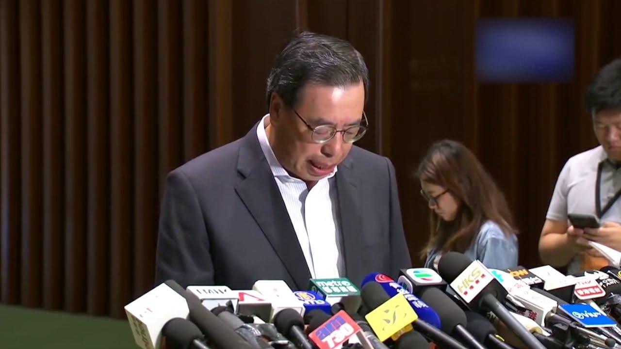 (反送中惡法)立法會主席梁君彥終於露面回應開會問題 - YouTube