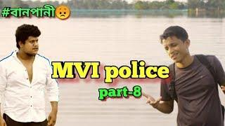 MVI part 8 || OLaCrazy || NEW ASSAMESE FUNNY VIDEO 2019