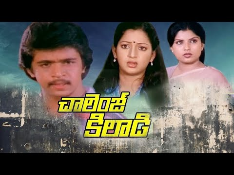 Watch telugu movies online for free | foreign movies finger.