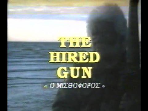 The Hired Gun (1989)