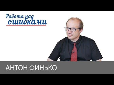 """Две Кореи - одна судьба,- Д.Джангиров и А.Финько, """"Работа над ошибками"""", #420"""