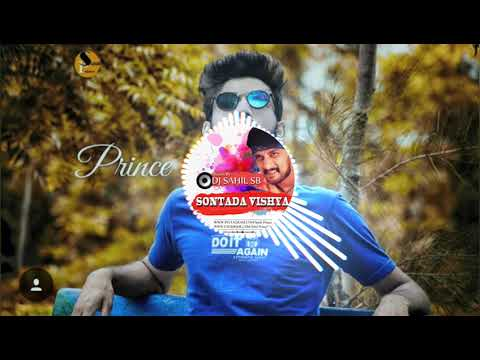 Sontada Vishya | Kannada Dj Remix | Dj Sahil SB | EDM Mix