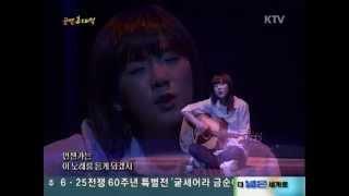 Taeyeon - It