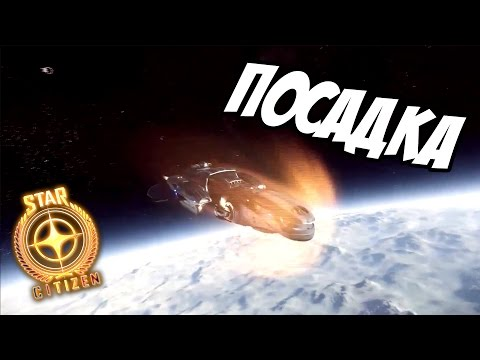 Игры космос бесплатно. Игры про космос онлайн