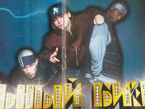 Клип Легальный Бизне$$ - Bad B. Альянс