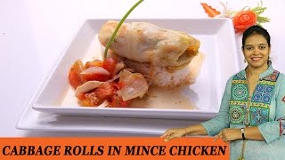 Mince Chicken In Cabbage Rolls - Mrs Vahchef