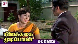 Ninaithathai Mudippavan Songs - Watch Video Online | Keepvidu!