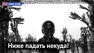 Борзя: худший город России