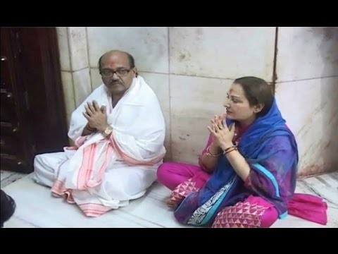 Amar singh visit ujjain mahakal temple | bhasma aarti | Jaya Prada | विवादित बयान