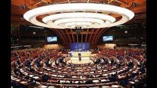 🔴 Засідання сесії ПАРЄ: розгляд проекту резолюції, яка може повернути РФ до Ради Європи