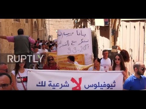 East Jerusalem: Palestinian Christians protest sale of land by Greek Orthodox Church