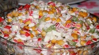 Вкуснейший крабовый салат с огурцами