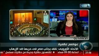 نشرة العاشرة من القاهرة والناس 10 يناير