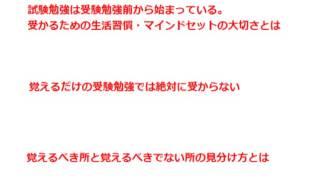 詳細はこちら http://www.infotop.jp/click.php?aid=44697&iid=40448 た...