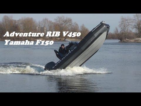 Adventure RIB 450 vs Yamaha F150