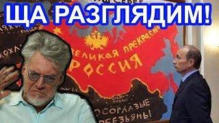 Протестный арт в России / Артемий Троицкий