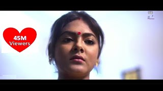 Naughty Boudi | Bengali Short Film | Pradip | Bangla Movie 201…
