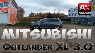 Mitsubishi Outlander XL 3.0 V6 2007 г. Диагностика и обзор живого варианта!