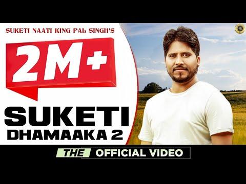 SUKETI DHAMAKA VOL-2   Himachali Latest Pahari Song 2018   Pal Singh   Gian Negi   Music RiderZ  