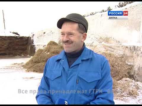 Вести. Агро. СПК «Пижанский» 50 лет (17.11.2018)(ГТРК Вятка)