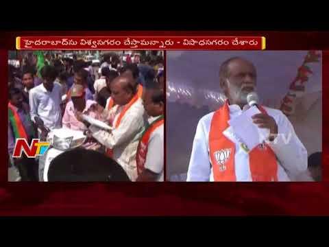 TS BJP President Laxman Comments on CM KCR & KTR Over Hyderabad Development || NTV