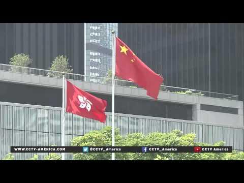 Hong Kong celebrates 25-year milestone of 'Basic Law'