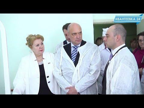 Высокие лица из здравоохранения в Ивантеевке