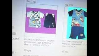 Детская одежда оптом и в розницу из Турции. Бабекс(, 2013-06-19T15:21:07.000Z)