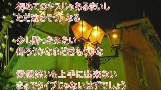 福山雅治 ながれ星 (カラオケで歌ってみました!)
