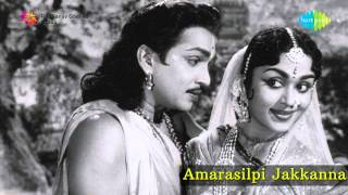 Amarasilpi Jakkanna | Ee Nallani Raalalo song