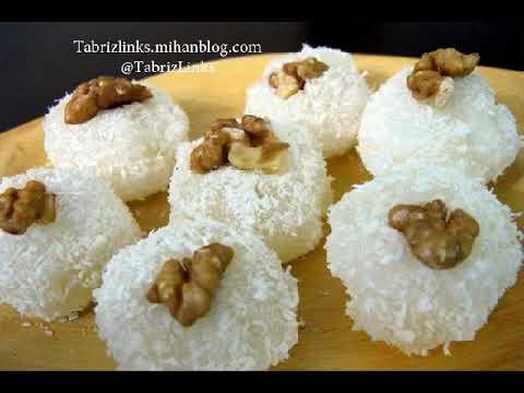 سوغاتی و شیرینی های سنتی تبریز و آذربایجان شرقی Tabriz Sweet