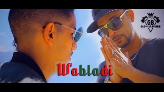 LMANSSI - Wabladi x MAMADOU [ OFFICIEL CLIP ]2017