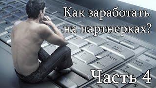 Видеокурс по Яндекс.Директ ▶ \