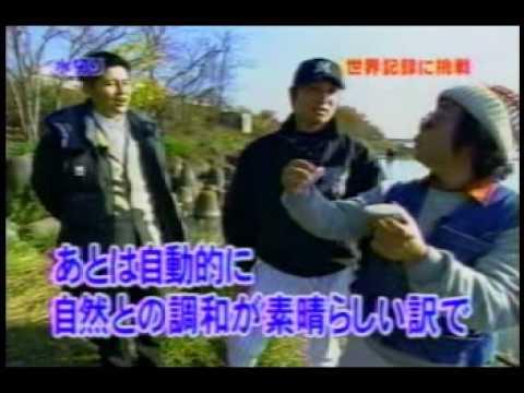 千葉ロッテマリーンズ・渡辺俊介投手投球練習posted by adjuster1i