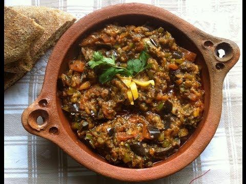 Eggplant Salad Zalook Moroccan Cuisine  (سلطة البادنجال زعلوك المطبخ المغربي (  مترجم للعربى