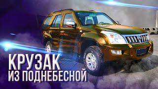 Китайские Копии Известных Автомобилей