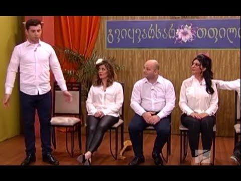 ბოლო ზარი ჩამოსულების სკოლა SUPER სკეტჩი 31.05.2015 Comedy Show კომედი შოუ Komedi Shou Bolo Zari
