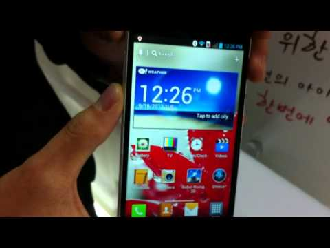 LG Optimus G new UI features