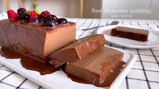[材料3つ・ゼラチンなし] 濃厚なめらかな生チョコプリン作り方 Raw chocolate pudding 생 초콜릿 푸딩