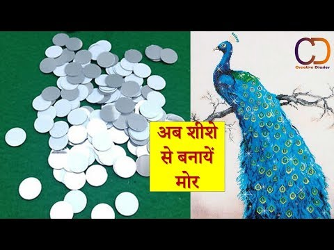 DIY Peacock Making with Plastic Mirror I Kids Easy Craft I Home Decor I Creative Diaries