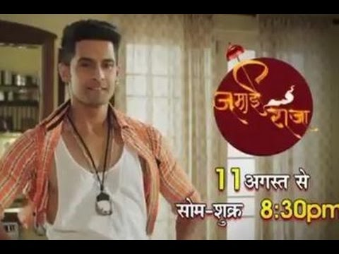 Jamai Raja Season 3 Trailer | FIRST LOOK | TV Prime Time