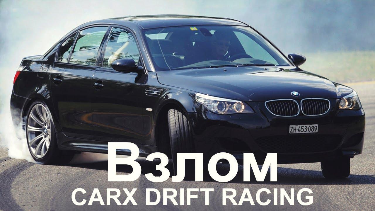 скачать carx drift racing lite взлом