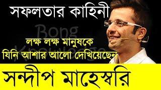 story of apj abdul kalam bangla