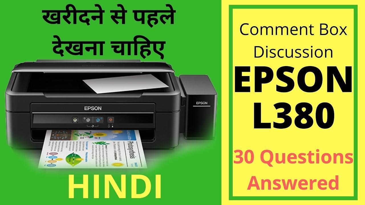 Epson L380 [30 Questions Answered] Comment Box | खरीदने से पहले देखना चाहिए