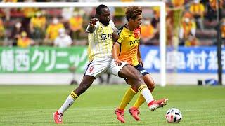 ギラヴァンツ北九州vs京都サンガF.C. J2リーグ 第5節