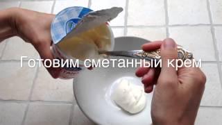 Пирог с клубникой и ревенем со сметанной заливкой