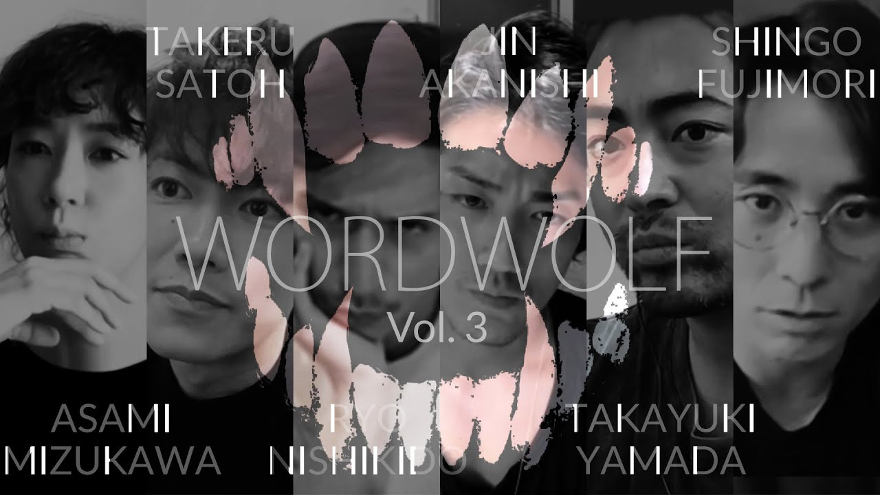 NGTV | GAME Vol. 3 - WORDWOLF/ワードウルフ
